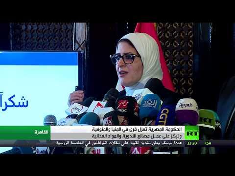 مصر تسجل 4 وفيات جديدة بـكورونا وعزل قريتين في المنيا