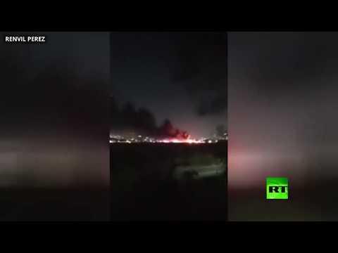 مقتل 8 اشخاص في انفجار على متن طائرة بالعاصمة الفلبينية مانيلا