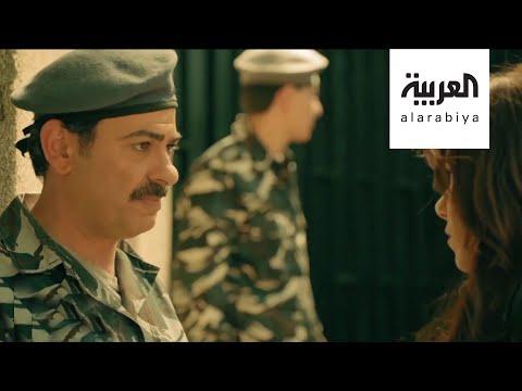 شاهد فنان وناشط لبناني يحارب الفساد ويظهر بدور شرطي فاسد