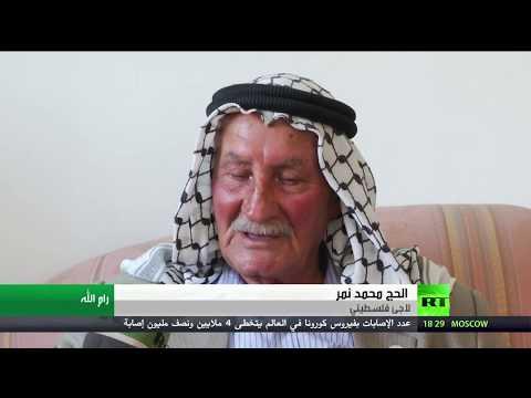 الفلسطينيون يحيون الذكرى 72 لـالنكبة وسط غياب المتظاهرين