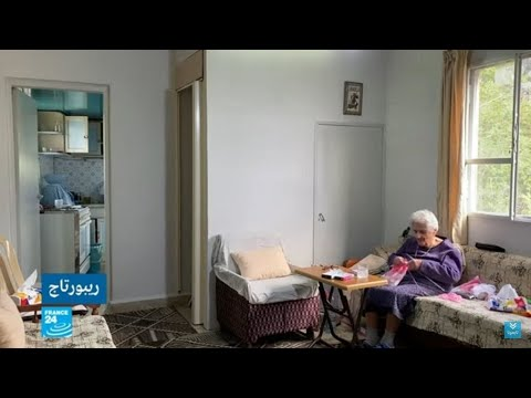 شاهد كبار السن في لبنان يعانون الوحدة والخوف في ظل إجراءات الحجر الصحي