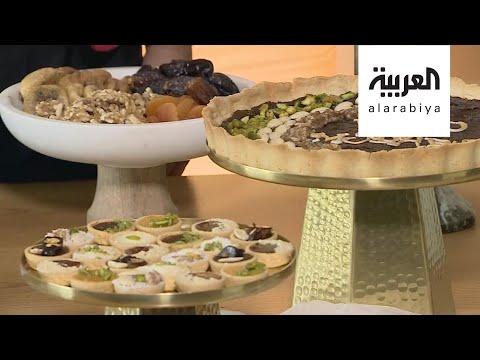 حلويات غربية بنكهات عربية للاحتفال بعيد الفطر