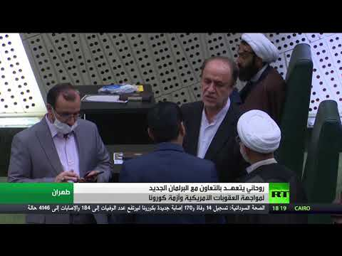 الرئيس الإيراني يتعهد بالتغلب على العقوبات والضغوط الأميركية