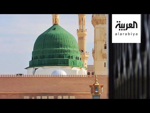 المسجد النبوي الشريف يعيد فتح أبوابه تدريجيًا