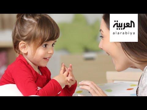 كيف نتعامل مع تأخر النطق عند الطفل