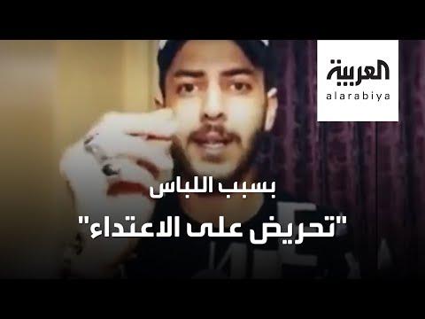 شاهد القبض على محرٍض على الاغتصاب في عمّان