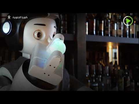 شاهد النادل الروبوت يقدم المشروبات وسط تفشي كورونا