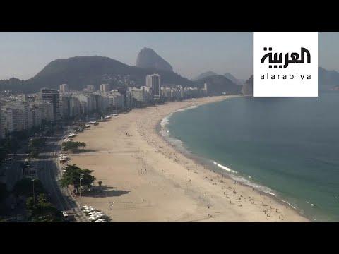 البرازيليون يستمتعون بأوقاتهم على الشواطئ