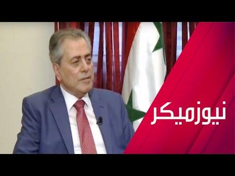 شاهد سفير سورية في لبنان يكشف سلاح دمشق في مواجهة قانون قيصر