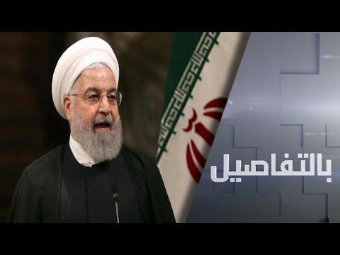 شاهد واشنطن تتوعد طهران بعقوبات إضافية بسبب الوكالة الذرية للطاقة
