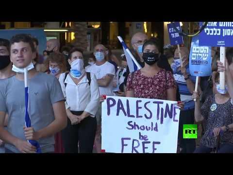 شاهد المئات يتظاهرون في إسرائيل احتجاجًا على خطط الضم