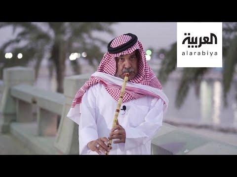 شاهد سعودي أمضى حياته مع الناي