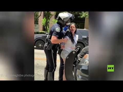 ضابط أميركي يتحرش بسيدة أثناء اعتقالها وتفتيشها بحثًا عن أسلحة