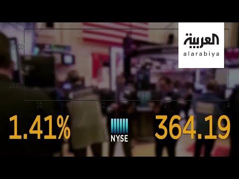 الأسهم الأميركية تُسجِّل ارتفاعًا قياسيًا بهذه الطريقة