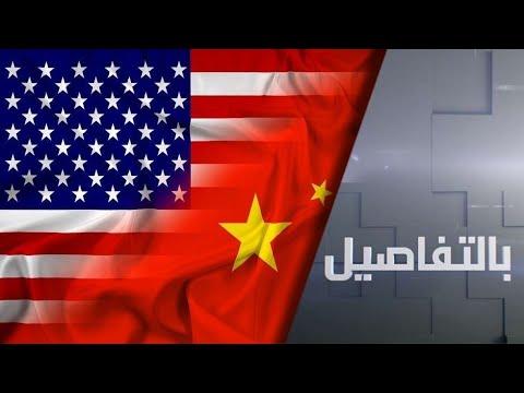 شاهد ترامب وتيك توك تصعيد متواصل ضد الصين