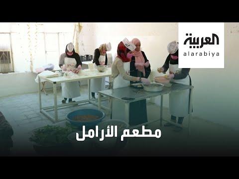 شاهد مشروع ملهم لعراقية فقدت زوجها وأبناءها على يد الدواعش