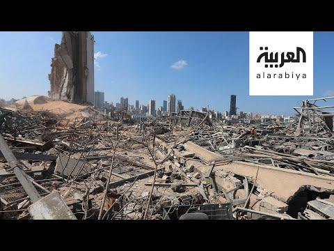 شاهد أغان تحكي وجع بيروت بعد كارثة المرفأ