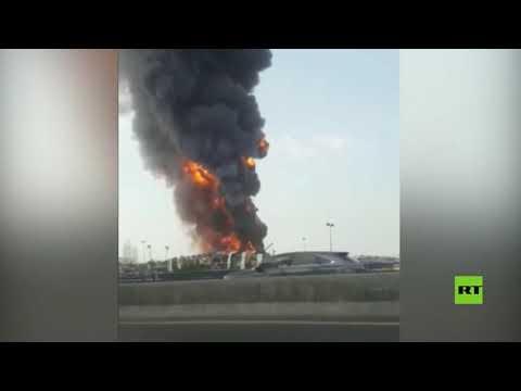 شاهد حريق جديد في مرفأ بيروت واتهامات الإهمال تُلاحق السلطة اللبنانية