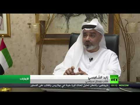 شاهد الإمارات تستعد لتأسيس مسار بحري إلى إسرائيل
