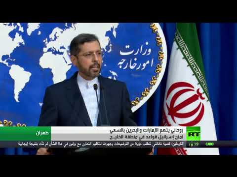 شاهد روحاني ينتقد اتفاق التطبيع مع إسرائيل