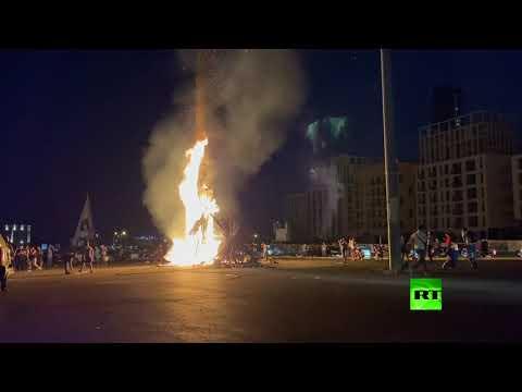 شاهد تظاهرات تضرب بيروت وإضرام النار في تمثال قبضة الثورة