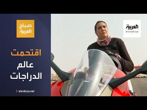 شاهد سعودية في عالم الدراجات النارية