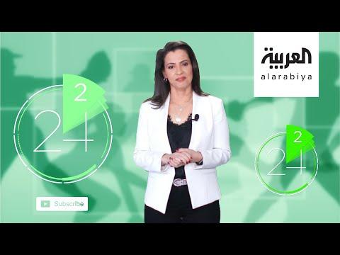أحدث أخبار الرياضة العربية والدولية في دقيقتين فقط