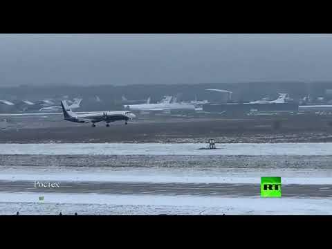 شاهد انطلاق أول رحلة لطائرة إيل114 الروسية المحدثة