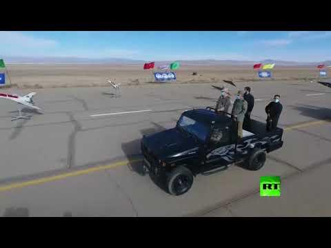 شاهد الجيش الإيراني يُطلق أكبر مناورات للطائرات المُسيَّرة في محافظة سمنان