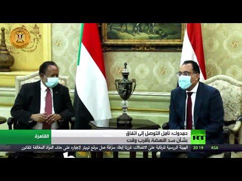 شاهد السيسي يبحث مع رئيس الوزراء السوداني في القاهرة أزمة سد النهضة