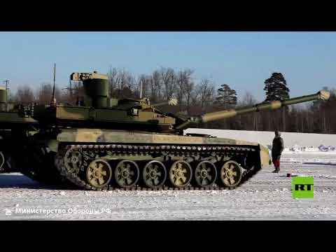 شاهدمجموعة دبابات تي90 جديدة تدخل الخدمة في الجيش الروسي