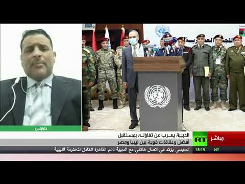 شاهد تحديات حكومة الوحدة الوطنية برئاسة دبيبة